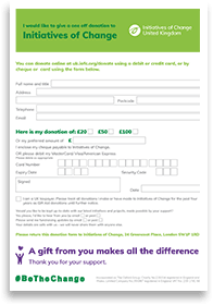 One-off donation form