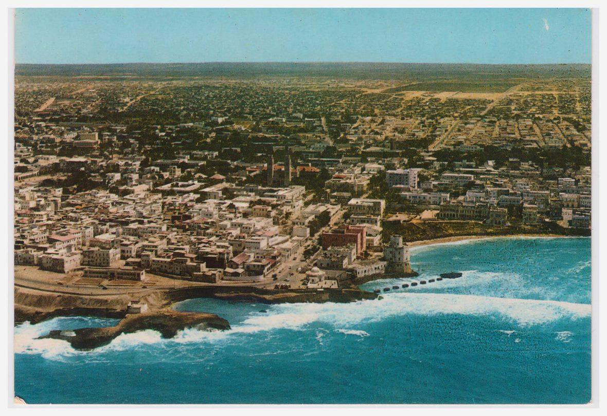 Mogadishu, Somalia, before the war